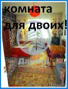 Комната, улица Сабанеева 13. Баляева, агентство, 16 кв.м. Комната