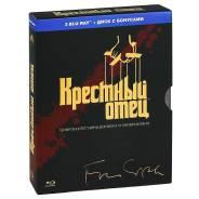Крестный отец: Трилогия (4 Blu-ray)