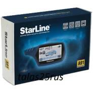 StarLine. Под заказ из Владивостока