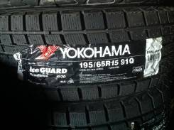 Yokohama Ice Guard IG30. Зимние, без шипов, без износа, 4 шт