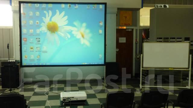 Аренда проектора и экрана, плазменных панелей, звука.