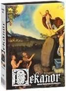 Декалог (6 DVD)