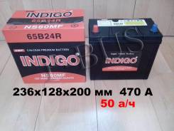 Indigo. 50 А.ч., правое крепление, производство Корея