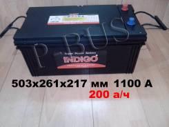 Indigo. 200 А.ч., производство Корея