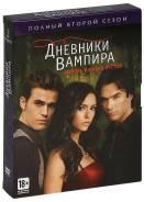 Дневники вампира: Сезон 2, серии 1-22 (5 DVD)