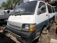 Toyota Hiace. LH119