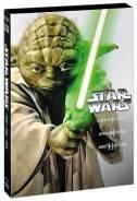 Звездные войны: Трилогия, эпизоды I, II, III, IV, V, VI (6DVD)