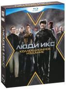 Люди Икс: Коллекционное издание (5Blu-ray)