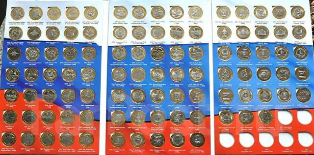 Альбомы 10 рублей юбилейные стоимость рубля 1991 года