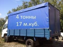 Грузоперевозки до 4-х тонн