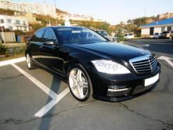 Mercedes-Benz S-Class. автомат, задний, 5.5, бензин