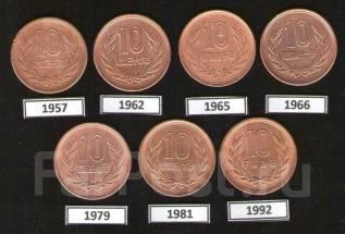 5 гривен стрелец 2007 год