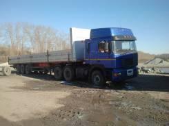 Shaanxi. Продам тягач, 9 760 куб. см., 25 000 кг.