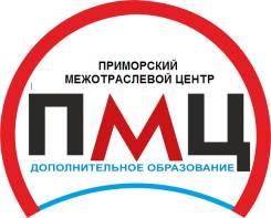 Охрана труда 3300 и пожарная безопасность 2300 рублей!
