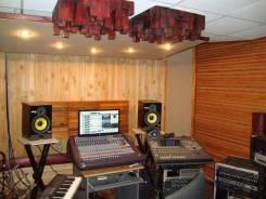 Студии звукозаписи, репетиционные базы.
