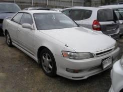 Губа. Toyota Mark II, GX90, JZX90