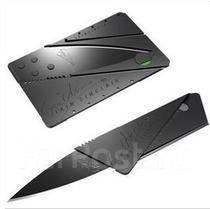 Нож визитка Супер-подарок