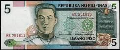 Песо Филиппинское. Под заказ