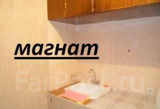 Гостинка, улица Надибаидзе 28. Чуркин, агентство, 18 кв.м. Кухня