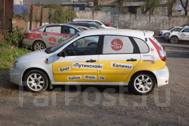 Продаётся легендарная Лада Калина Спорт из тест-парка Drom.ru!
