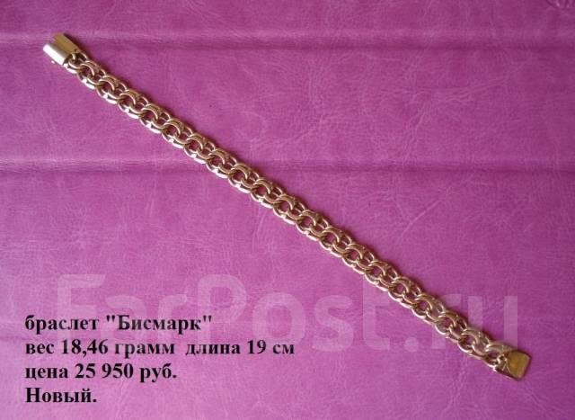 плетение бисмарк браслет фото