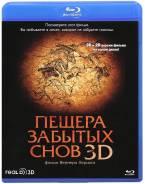 Пещера забытых снов (Blu-ray 3D/2D)