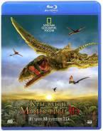 Крылатые монстры (Blu-ray 3D)