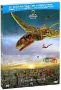 Крылатые монстры (DVD+Blu-ray 3D)