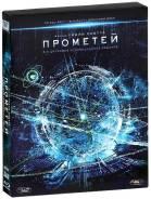 Прометей (Blu-ray 3D + 2D + DVD)