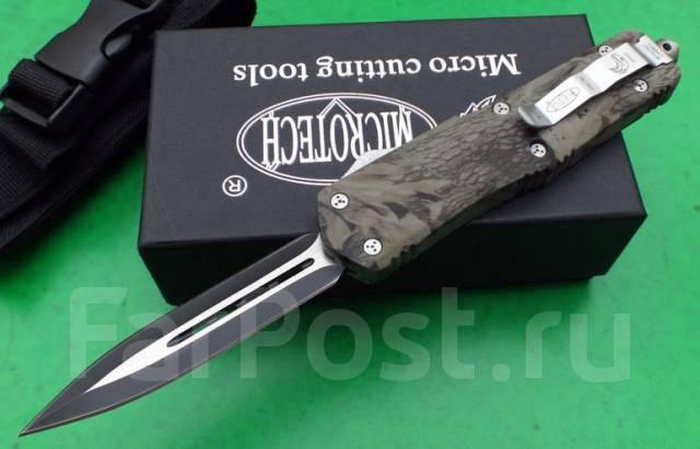 Фронтальный нож нож охотничий шкуродер