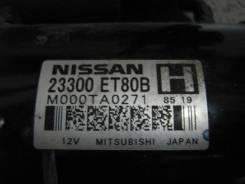 Стартер. Nissan: Teana, X-Trail, Murano, Rogue, Elgrand, Sentra Двигатель QR25DE