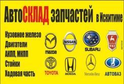 Двигателя и коробки передач для импортных и отечественных авто. Лада 2108, 2108 Лада 2106, 2106 Honda CR-V, RD5, RD1 Двигатели: K20A, B20B