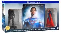 Человек из стали 3D (Blu-ray 3D/2D + 2 стат. и 3 Колл. карт. )
