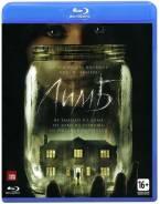 Лимб (Blu-ray)