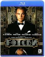 Великий Гэтсби (Blu-ray). Под заказ
