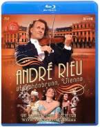 Andre Rieu: Andre Rieu At Schonbrunn, Vienna (Blu-ray/фирм. )