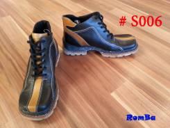 Распродажа женской обуви 36 - 42 размеров. Акция длится до 23 февраля