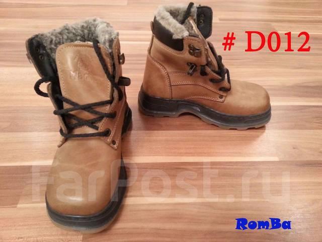 Распродажа Детской обуви на зиму 20 - 36 размеров. Акция длится до, 1 декабря