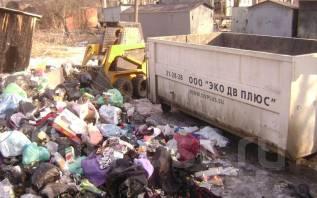 Вывоз мусора, ТБО. Уборка, отсыпка территории. Продажа контейнеров.