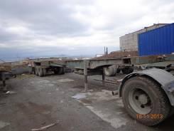 ОдАЗ. Продам полуприцеп ОДАЗ-контейнеровоз (2х20 фт., 1х40фт. )