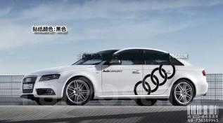 Оракал. Audi