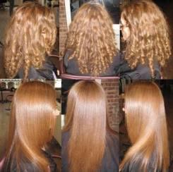 Кератиновое выпрямление волос.