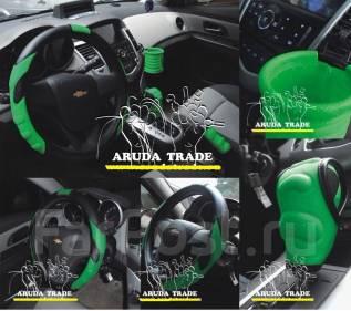 Автомобильный набор YeeLoo из 4-х предметов (зеленый) Новинка!
