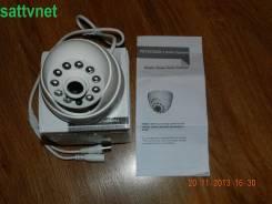 Камера видеонаблюдения купольная 700 ТВЛ Суперцена