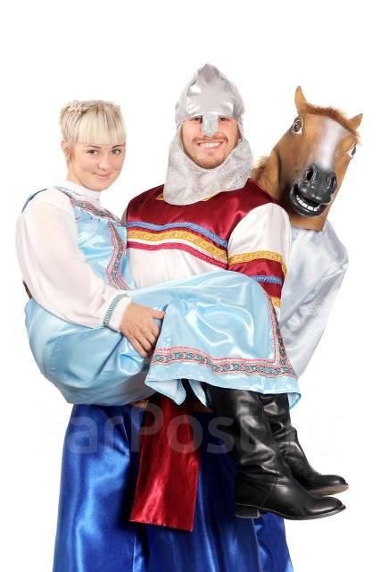 Аренда карнавальных костюмов для всех
