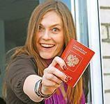 Загранпаспорт, прописка, регистрация, приглашения и не только.