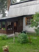 Сдается двухэтажный гостевой домик в отличном состоянии в г. Луга. От частного лица (собственник)