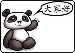 Репетитор по китайскому языку. Контрольные. Переводы.