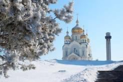 Новогодние каникулы в Хабаровске