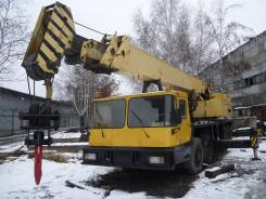Январец КС 6471. Автокран кс-6471, 6 000куб. см., 40 000кг., 34,00м.